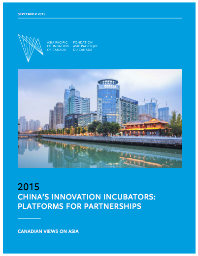 2015 China's innovation incubators: platforms for partnerships
